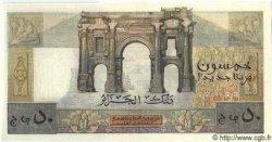 50 Nouveaux Francs ALGÉRIE  1959 P.049 pr.SPL