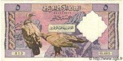 5 Dinars ALGÉRIE  1964 P.122 TTB+