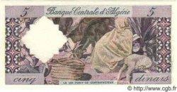 5 Dinars ALGÉRIE  1964 P.122s NEUF