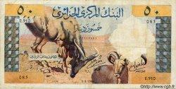 50 Dinars ALGÉRIE  1964 P.124a TB+