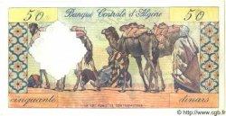 50 Dinars ALGÉRIE  1964 P.053s NEUF