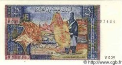 5 Dinars ALGÉRIE  1970 P.055 NEUF