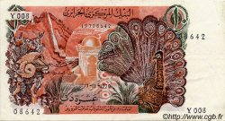 10 Dinars ALGÉRIE  1970 P.127 pr.SUP