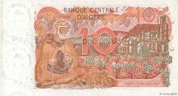 10 Dinars ALGÉRIE  1970 P.127