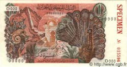 10 Dinars ALGÉRIE  1970 P.056s pr.NEUF