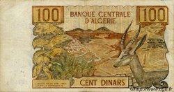 100 Dinars ALGÉRIE  1970 P.128a TB
