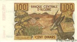 100 Dinars ALGÉRIE  1970 P.057s NEUF