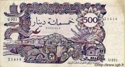 500 Dinars ALGÉRIE  1970 P.129 TTB