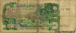50 Dinars ALGÉRIE  1977 P.130