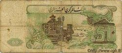 50 Dinars ALGÉRIE  1977 P.130 B