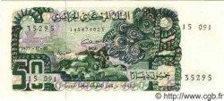 50 Dinars ALGÉRIE  1977 P.059 NEUF