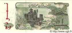 50 Dinars ALGÉRIE  1977 P.059s NEUF