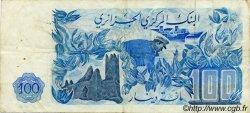100 Dinars ALGÉRIE  1981 P.131a TTB