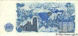 100 Dinars ALGÉRIE  1981 P.060 SUP+