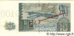 10 Dinars ALGÉRIE  1983 P.061s NEUF