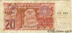 20 Dinars ALGÉRIE  1983 P.062 B à TB