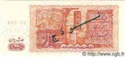 20 Dinars ALGÉRIE  1983 P.062s NEUF