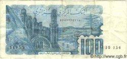 100 Dinars ALGÉRIE  1982 P.064 TTB