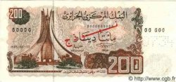 200 Dinars ALGÉRIE  1983 P.065s NEUF