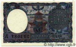 1 Mohru NÉPAL  1951 P.01 SPL+