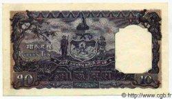 10 Mohru NÉPAL  1951 P.06 SPL