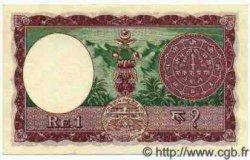 1 Rupee NÉPAL  1956 P.12 pr.NEUF