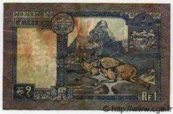 1 Rupee NÉPAL  1974 P.22 TB+