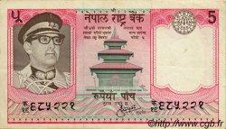 5 Rupees NÉPAL  1974 P.23 TTB