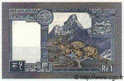 1 Rupee NÉPAL  1994 P.37 NEUF