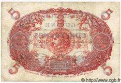 5 Francs GUYANE  1947 P.01e TTB