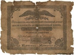 10 Roubles RUSSIE  1819 P.A18 pr.B