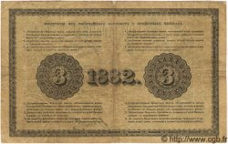 3 Roubles RUSSIE  1882 P.A49 TB+