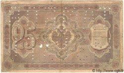 25 Roubles RUSSIE  1887 P.A59 TTB