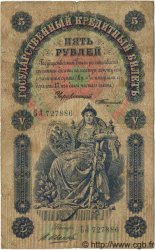 5 Roubles RUSSIE  1898 P.003b