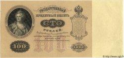 100 Roubles RUSSIE  1898 P.005s pr.NEUF
