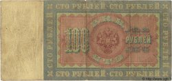 100 Roubles RUSSIE  1898 P.005c TB