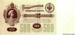 500 Roubles RUSSIE  1898 P.006s