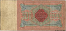 500 Roubles RUSSIE  1898 P.006c B+ à TB