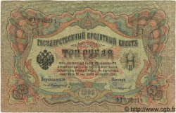 3 Roubles RUSSIE  1905 P.009b TB
