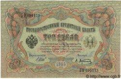 3 Roubles RUSSIE  1905 P.009c