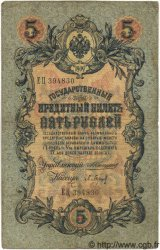 5 Roubles RUSSIE  1909 P.010a TB