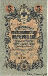 5 Roubles RUSSIE  1909 P.010b NEUF