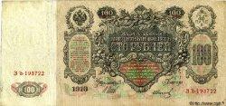 100 Roubles RUSSIE  1910 P.013b TTB