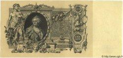100 Roubles RUSSIE  1910 P.013b pr.NEUF