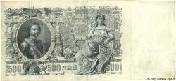 500 Roubles RUSSIE  1912 P.014a TB