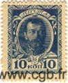 10 Kopeks RUSSIE  1915 P.021