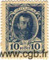 10 Kopeks RUSSIE  1915 P.021 NEUF