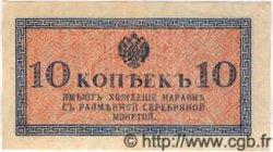 10 Kopeks RUSSIE  1917 P.028 NEUF