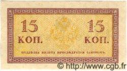 15 Kopeks RUSSIE  1917 P.029 NEUF
