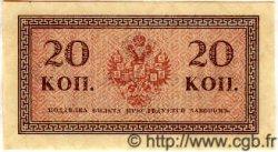 20 Kopeks RUSSIE  1917 P.030 NEUF